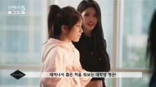 '러블리즈 다이어리 시즌5' 5화 ('Lovelyz Diary Season 5' EP.5)