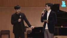 김정원의 V살롱콘서트 오프닝스테이지<피아니스트 손정범>