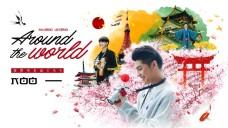 AROUND THE WORLD   NOO PHƯỚC THỊNH   OFFICIAL MV