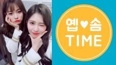 옙♥솜 TIME