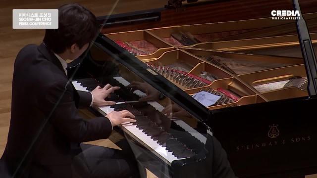 [FULL] 피아니스트 조성진 Press Conference