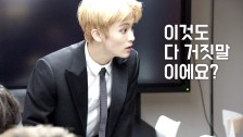 [N'-23] 마크야 스무살 된 것 축하해 ♥