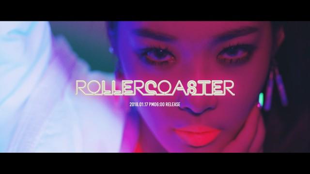 "CHUNGHA ""Roller Coaster"" Music Video Teaser 1"