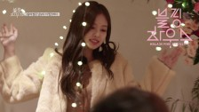 BLACKPINK - '블핑하우스 (BLACKPINK HOUSE)' EP.2-4