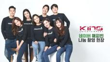 킹엔터X해피빈, 소속배우들과 함께한 행복한 '나눔'의 현장