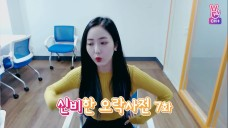 [CH+ mini replay] 신비한 오락사전 7화 SINB'S MAGICAL GAME BOX EP 7