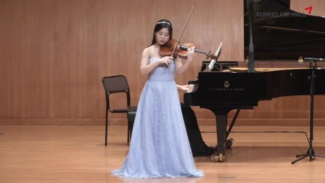 [금호아트홀]YNP 이은빈 비올라 / [Kumho Art Hall]YNP Eun Bin Lee Viola