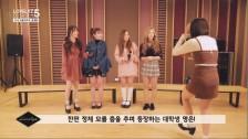 '러블리즈 다이어리 시즌5' 8화 ('Lovelyz Diary Season 5' EP.8)