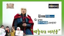 배출하는 녀석들-인터뷰영상2.[김정팔 편]