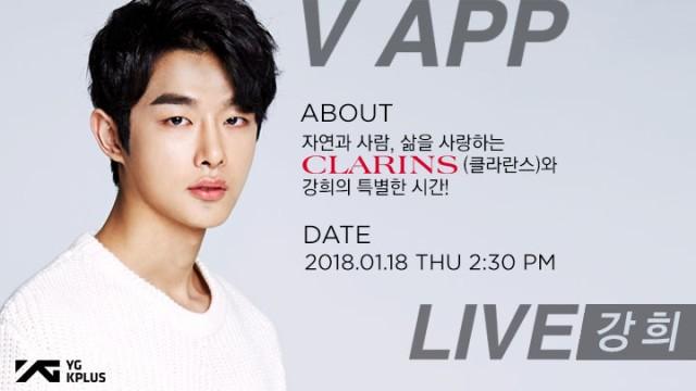 [강희 Live] CLARINS와 함께하는 강희의 특별한 시간