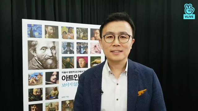 작가 김태진에게 책이란?