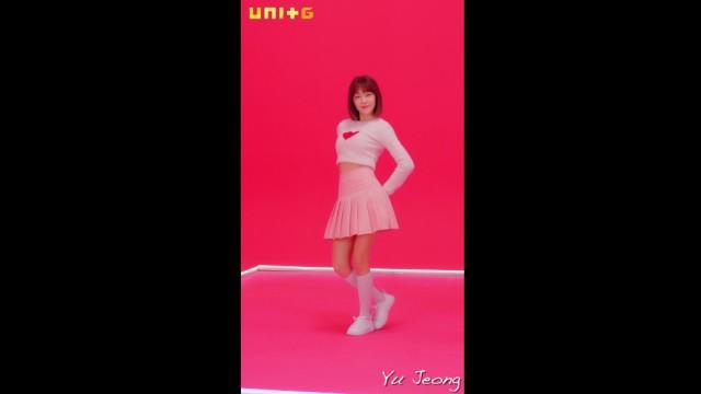 유정(라붐) / 1:1직캠 / Always M/V 퍼포먼스 ver. [YUJEONG(LABOUM) / Always M/V Performance ver. / Fan Cam ver.]