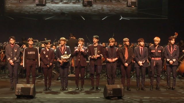 [Replay] 제 5회 이데일리 문화대상 (The 5th EDAILY CULTURE AWARDS)
