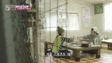 [키워드#보아] Ep.12 친절한 기범 씨와 함께하는 속초 여행 스타트! (2)