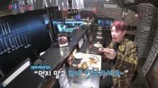 [혼밥스타그램 7회 예고] #믿습니다_쏖! #나의셰프님❤️