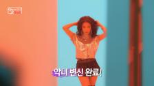 [키워드#보아] <NAVER 단독 공개> BoA '내가 돌아' M/V 비하인드 (2)