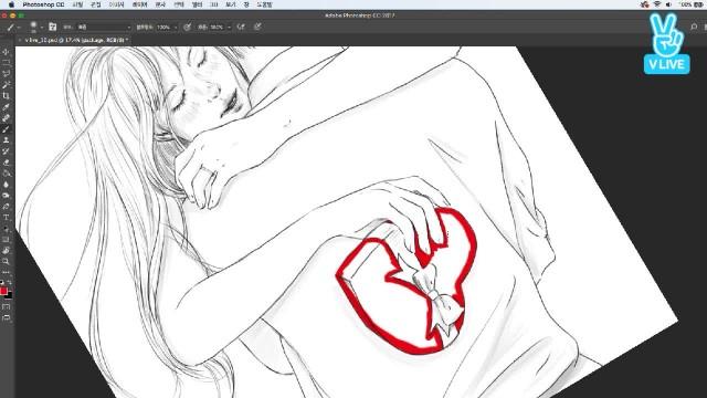 Today's sketchbook_Happy Valentine's Day!