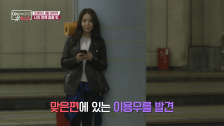 [키워드#보아] Ep.48 Dance at the Station! (2)