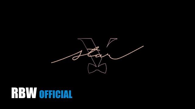 [MV] 브로맨스(VROMANCE) - 별
