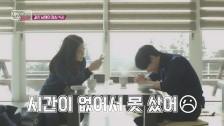 [키워드#보아] Ep.63 갈치남매의 세대공감 점심시간 (1)