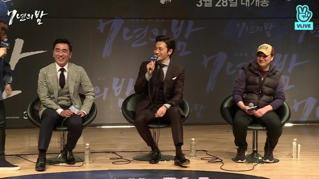 [REPLAY] 류승룡 X 장동건 X 추창민 감독 <7년의 밤> 무비토크 라이브 '<Seven Years of Night> MovieTalk LIVE'