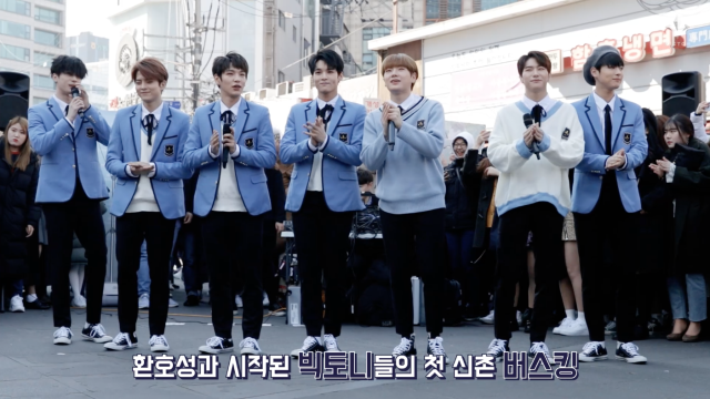 VICTON diary EP.19 (빅토니들의 BUSKING PROJECT! 1 )