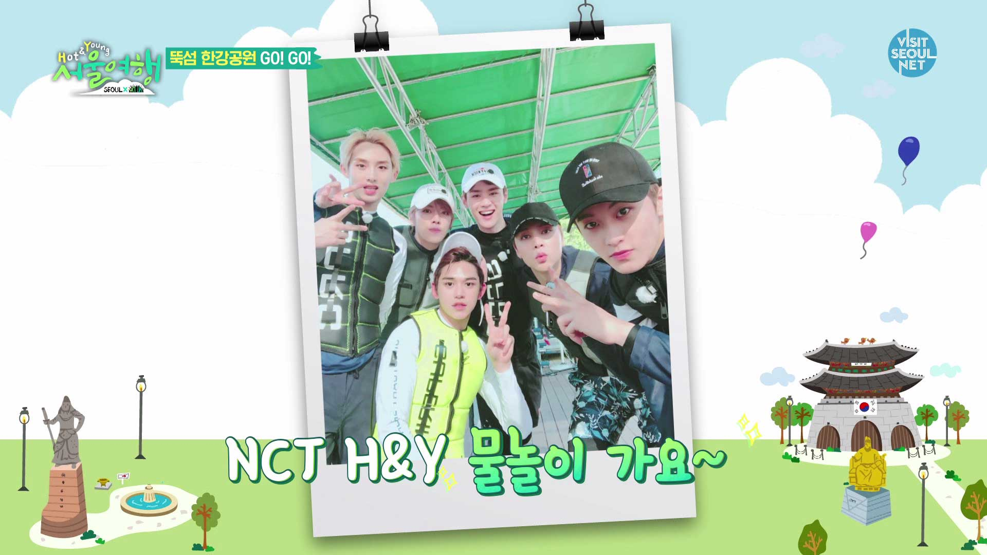Naver V Live - Video/Subtitle Links for #82134 [Hot&Young