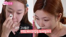 [예쁨전공] 성신여자대학교 VS 성결대학교 4-2회